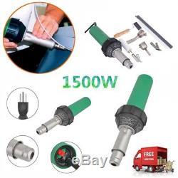 110V 1500W Plastic Hot Air Welding Gun Plastic Gas Welder Pistol 30°C 680°C OY