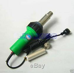 1500W Hot Air Torch Plastic Welding Gun Welder Pistol