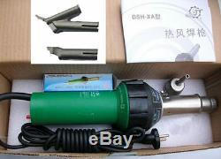 1500W Hot Air Torch Plastic Welding Gun Welder Pistol +3pcs Speed Nozzle 220V