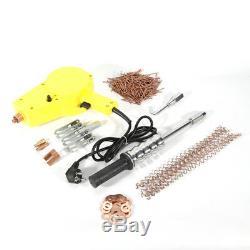 Dent Puller Welder Kit Car Body Spot Repair Device Stud Welding WithHammer Gun BE