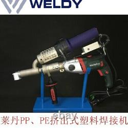 Plastic extrusion Welding machine Hot Air Plastic Welder Gun extruder E