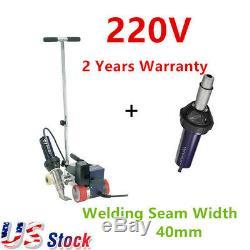 USA AC220V 40mm Plastic Hot Air Roofer Welder Welding Machine + 1 Hot Air Gun